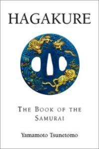 hagakure-book-samurai-yamamoto-tsunetomo--cover-art